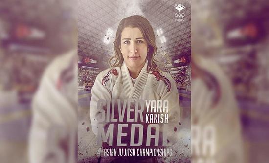قاقيش تحرز الميدالية الفضية في بطولة العالم للجوجيتسو