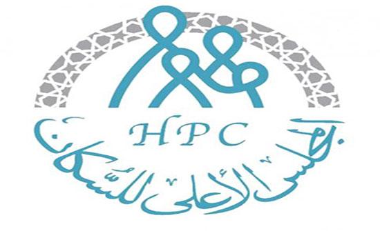 المجلس الأعلى للسكان يشارك بلقاء اصدار التقرير الإقليمي للعدالة والمساواة بين الجنسين