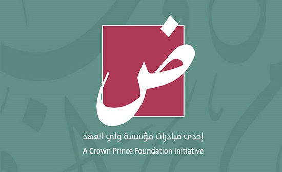 مبادرة ض تعلن تقدّيم خدمات مجانيّة لصناع المحتوى العربي