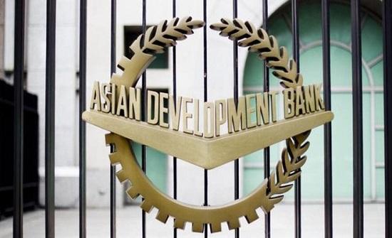 بنك التنمية الآسيوي يخفض توقعات نمو الاقتصادات النامية في آسيا