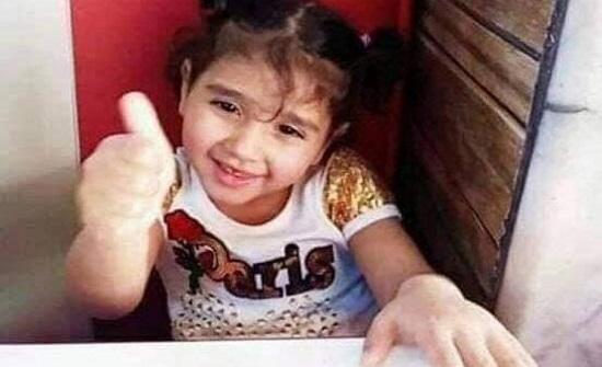 القبض على قاتل الطفلة نبال بعد هروبه من دار الأحداث