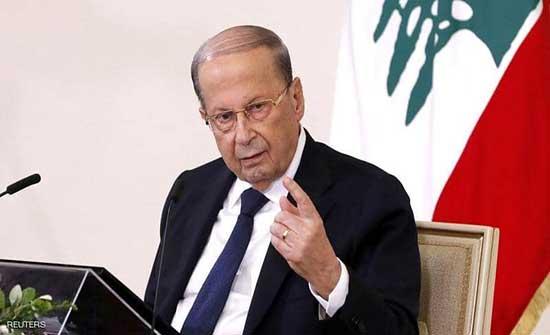 عون يدعو لتشكيل حكومة لبنانية جديدة لإجراء الإصلاحات الضرورية