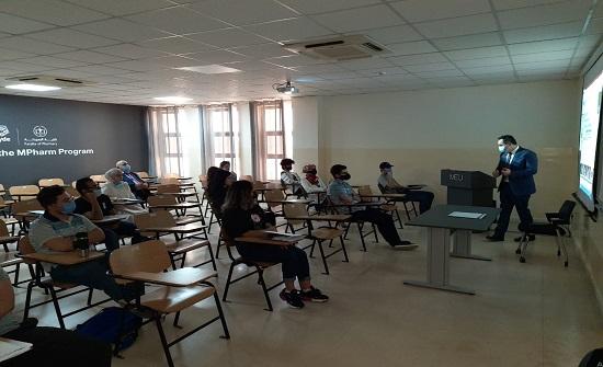 جامعة الشرق الأوسط ترحب بطلبة برنامج الصيدلة البريطاني المشترك