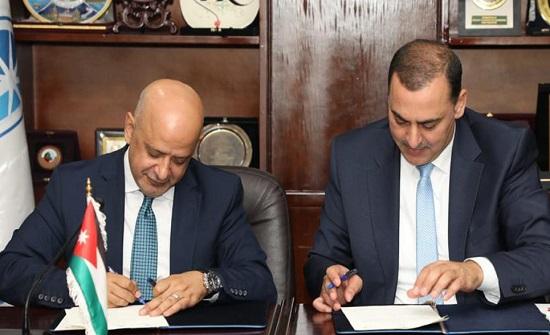 مذكرة تفاهم بين تجارة عمان ونظيرتها في رام الله