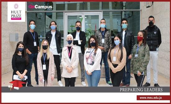 طلاب جامعة الشرق الأوسط يشاركون في مسابقة Hult Prize