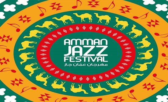 انطلاق مهرجان عمان جاز الشهر المقبل عبر الانترنت
