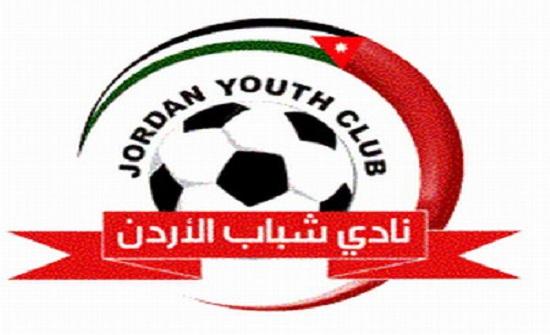 شباب الأردن يتعادل مع الفيصلي بدوري المحترفين لكرة القدم