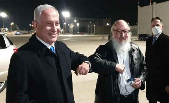 الجاسوس اليهودي الأميركي بولارد يعود لإسرائيل