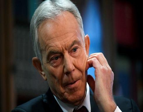 """بلير يدعو إلى استبدال القيادة الفلسطينية بقيادة """"تهتم بالعلاقة مع إسرائيل """""""