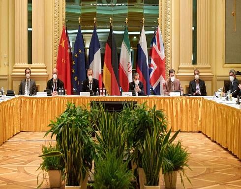 إيران : سنقبل نتائج محادثات فيينا شرط رفع كامل للعقوبات