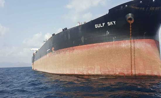 إيراني عراقي وراء اختطاف سفينة يونانية لصالح إيران