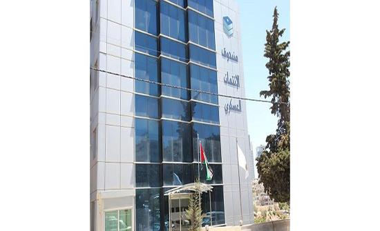 الائتمان العسكري يُطلق خدمة تطبيق الموبايل البنكي