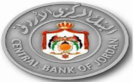 البنك المركزي: 42 % نسبة الاشتمال المالي بالمملكة
