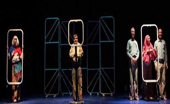تواصل عروض مهرجان المسرح العربي