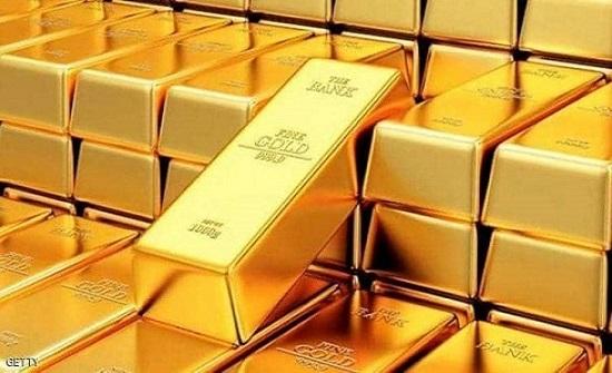"""الذهب يتراجع """"قليلا"""" عالميا"""