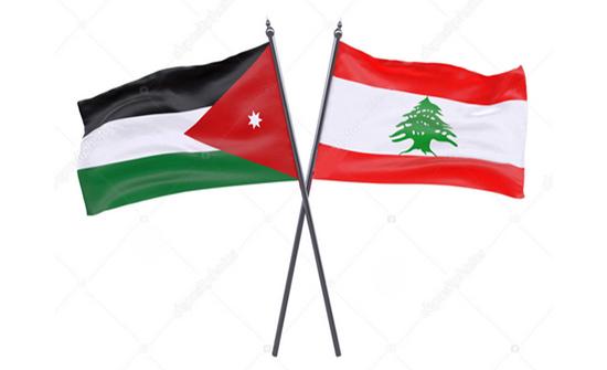 تعاون اردني لبناني في مجال الخدمات الجوية