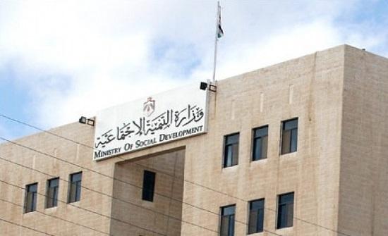 الحكومة تستعرض انجازات وزارة التنمية وصندوق المعونة في مجال حقوق الانسان