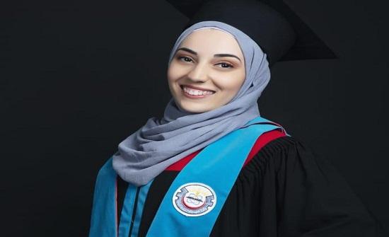 الدكتورة رنيم أبو عاشور  مبارك الاختصاص