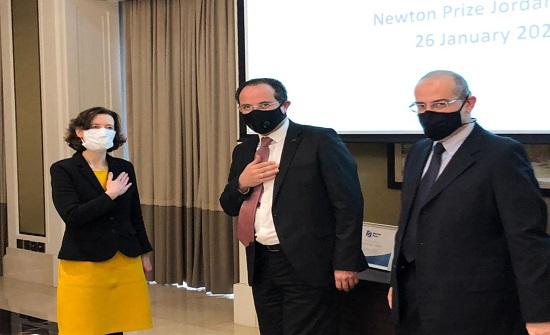 مشروع أردني يفوز بجائزة نيوتن البريطانية