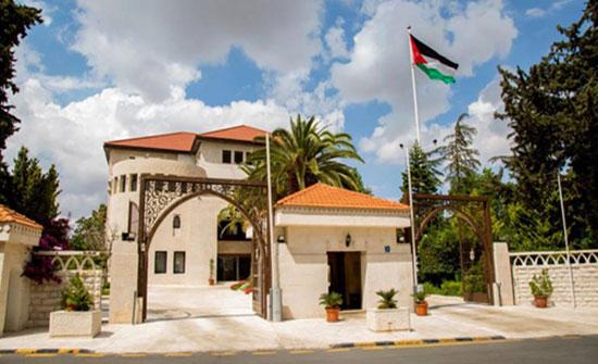 مجلس الوزراء يقرر حصر عمليات فحص السلع والرقابة عليها بجهة واحدة