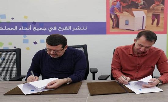 تكية أم علي ونادي خريجي العلمية الإسلامية يجددان اتفاقية الدعم الغذائي