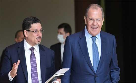 لافروف خلال لقائه نظيره اليمني: ندعم الدور المحوري للأمم المتحدة في تسوية الأزمة