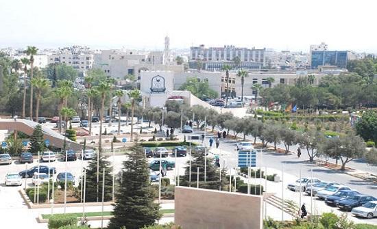 السماح لطلبة اليرموك المرشحين للقروض والمنح بالتسجيل الفصل الدراسي الثاني