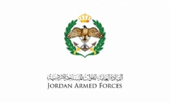 المستفيدون من صندوق إسكان القوات المسلحة الأردنية (أسماء)