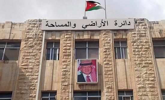 الأراضي والمساحة تطلق القيمة الإدارية في شمال عمان