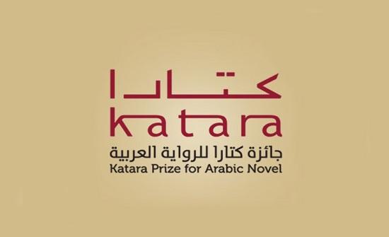 25 مشاركة من الأردن بجائزة قطرية للشعر العربي حول أمهات المؤمنين