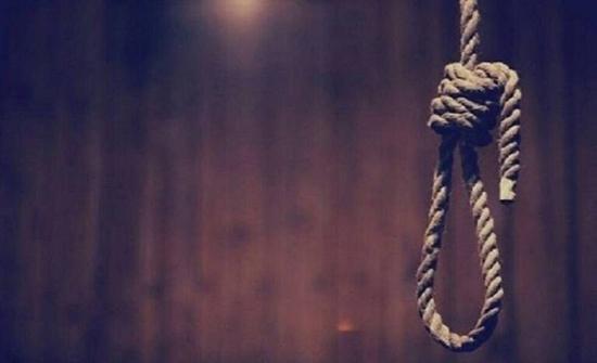 """الإعدام شنقًا لربة منزل مصرية أرضعت ابنتها """"مية نار"""""""