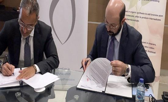 اتفاقية شراكة بين مؤسسة إيليا نقل وبرومين الأردن لدعم الشباب