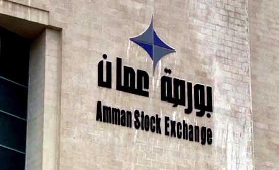 مؤشر بورصة عمان يرتفع 50 نقطة