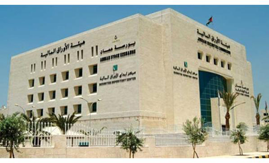 تخفيض رأس مال الشركة الأردنية للاستثمارات المتخصصة