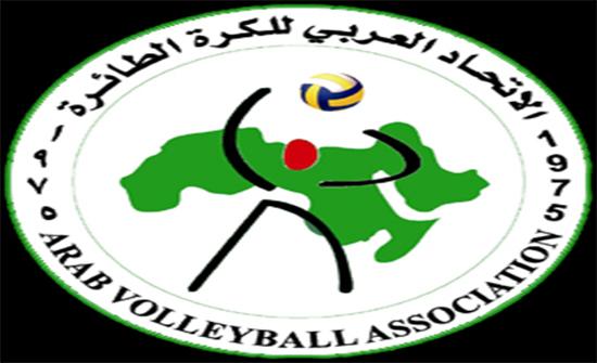 الكرمل يستعد لاستضافة البطولة العربية لكرة الطائرة