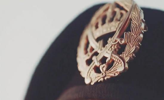 اسماء : المستفيدون من اسكان ضباط القوات المسلحة الأردنية لشهر7