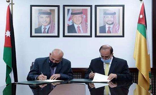 الأردنية وبدر الثقافي توقعان اتفاقية لاستقطاب طلبة عرب الـ 48