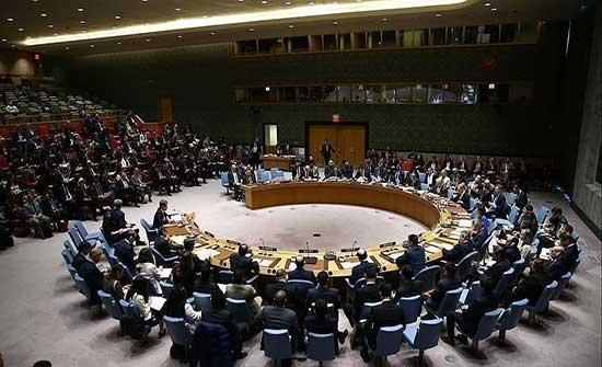 لبحث أحداث فلسطين.. عقد اجتماع لمجلس الأمن الأربعاء