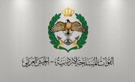 كشف بأسماء المستحقين للقروض الاسكانيه لشهر 10 .. اسماء