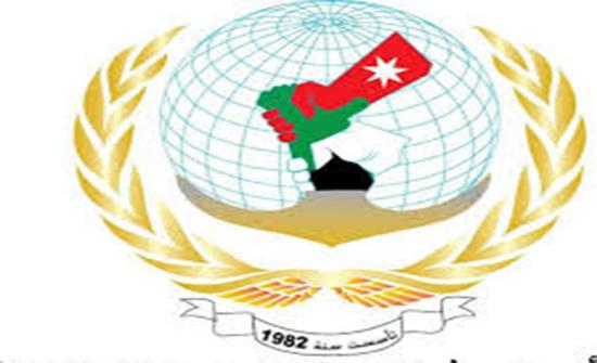 الاردن .. إلغاء رسم بدل خدمات المرور على الشاحنات السورية