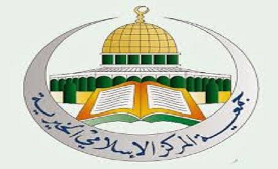 المركز الإسلامي تطلق بطاقة الكرامة للأيتام والفقراء