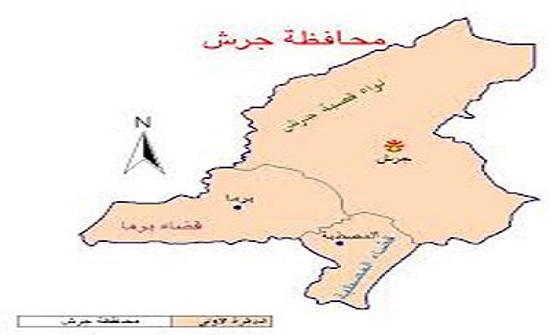 جرش: ندوات وأنشطة حول دور الهاشميين في الدفاع عن قضايا الأمة