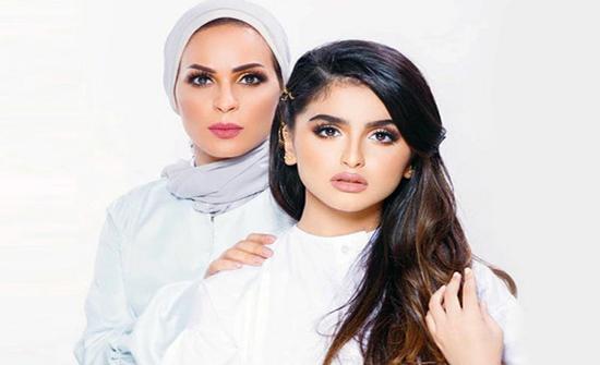 جديد قضية منى السابر مع ابنتها حلا الترك .. فيديو