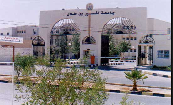 مطالب بتحسين خدمات السكن الجامعي بجامعة الحسين