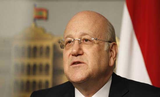 ميقاتي يدعو الجامعة العربية وقمة بغداد إلى مساعدة لبنان