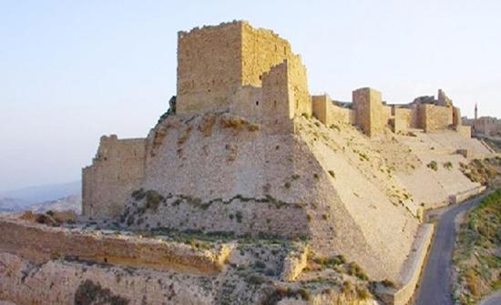 كتاب جديد بعنوان الجغرافيا التاريخية للديار الكركية