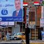 تعبيرية حول الانتخابات النيابية