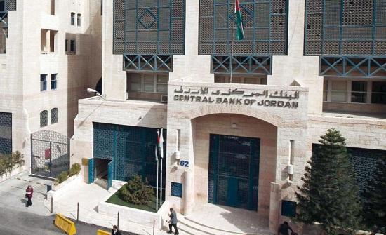 المركزي الأردني: 2948 مليون دولار الدخل السياحي وحوالات المغتربين في 4 أشهر