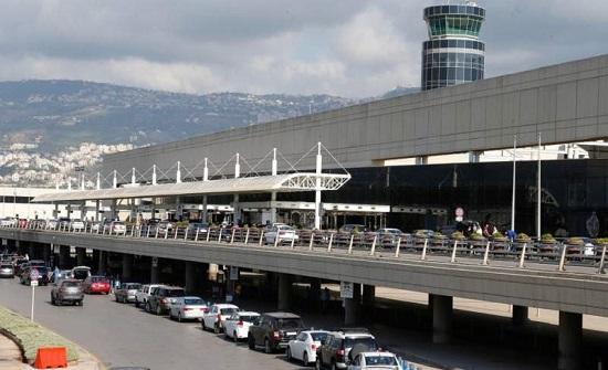 لبنان: ألفا شخص سيدخلون عبر المطار يوميا اعتبارا من الغد