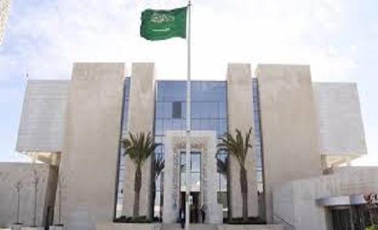 السفارة السعودية تنظم ملتقى حول مشاركة الاردن باجتماعات مجموعة العشرين